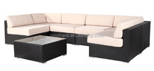 Hot selling rattan furniture sofa furniture cheap outdoor furniture
