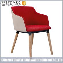 mix color modern solid ash wooden furniture with armrest