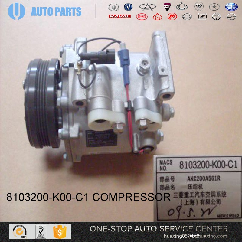 Car Parts Export In Dubai Mail: Wholesale 8103200-k00-c1 Compressor Of Hover Car Parts In