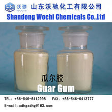 high quality food-grade guar gum with best quality