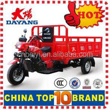 Made in Chongqing 200CC 175cc motorcycle truck 3-wheel tricycle 2013 new model 150cc 200cc gasoline rickshaw for cargo