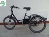 3 wheel electric bicycle three wheel bicycle 3 wheel bicycle