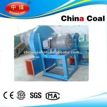 industrial mine ventilator fan