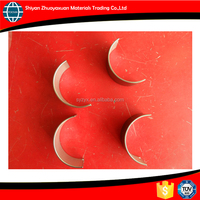 china supplier high quality motorcycle connecting rod bearing
