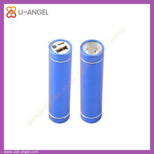 Alloy material power bank 2200mah mobile power supply which service engraving