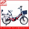 KAVAKI Famous Brand Absorbing Design Brushless Motor Road Bicycle PAS Electrical Bike 48V Controller Lithium Battery