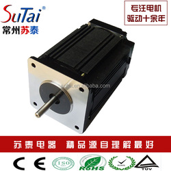 Nema 24 /0.72 degree step angle ( 5 phase) Stepper motor (size:64mm)