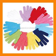 Nylon Exfoliating Cleaning Gloves Body Wash Gloves