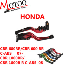 Motoo - Adjustable CNC 3D Extendable Folding Brake Clutch Levers For HONDA CBR 600RR ABS 2007-2014 CBR 1000RR ABS 2008-2014