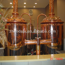 200 liter micro beer brewery tanks small beer brewery equipment