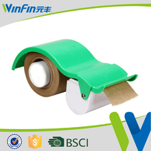 Simple Manual Tape dispenser Yuanfeng 5518