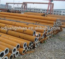 2012 New style fertilizer seamless steel pipe