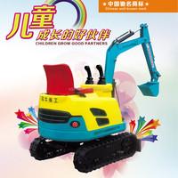 child children kids electric excavator china electricity excvator for sale