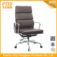 New Fashion Furniture Modern Space Saving Furniture Office Chairs Wholesale 084