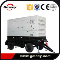 Gmeey Wholesale! China Super Silent Genset 360kw Mobile Generator with Trailer powered by KTA19-G3