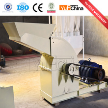 Good quality wood hammer mill for wood crushing