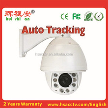 Auto-Tracking Analog Cctv Camera PTZ 1/3SONY CCD Dome camera