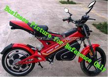 800W folding e-bike