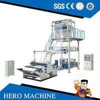 HERO BRAND HDPE LDPE LLDPE PE PLASTIC FILM BLOWING MACHINE PRICE