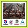 Tubo de cobre/tubo de cobre