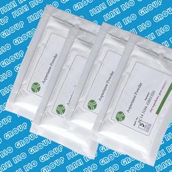 sugar substitute aspartame sweetener (cas no.:22839-47-0)