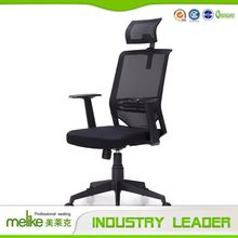 MELIKE Ergonomic Design With Custom Sizes With Greenguard Certificate Spec Office Chair