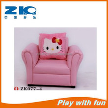 2015 new hot new design Kids Comfortable Soft Furniture Sofa