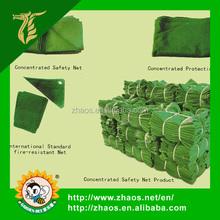 garden netting | decorative garden fence | plastic garden fence