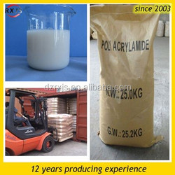 Factory producing flocculant poly acrylamide PAM granular
