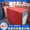 red padauk engineering wood decorative door frame
