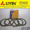 GS125 clutch plate used for motorcycle spare parts