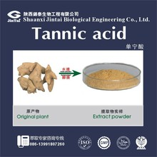 Made in china natural Tannic acid industrial grade
