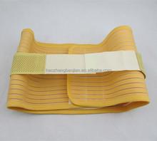 Lumbar Support Back Belt Waist Brace Shoulder Support Breathable Belt