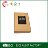 Custom Retail printed cardboard box manufacturers