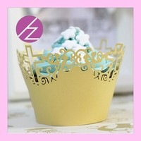 DG-103 baby shower decorations cake wrapper with fast shipment