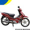 cheap small motorcycles/ 70cc cub motorcycle