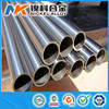 Corrosion resistant alloy astm b622 tube hastelloy c276