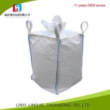 high quality 100% raw material 1000kg bulk bag 1 ton rice bag/pp jumbo bag