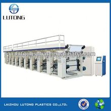 new product business pen printer