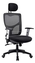 Modern design swivel mesh office chair with headrest (A8608#)