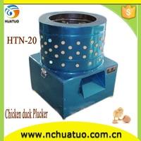 High quality industrial chicken plucker hot sale duck goose feather plucking machine HTN-20
