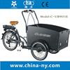 2015 hot sale three wheel 24 inch Electric Cargo Bike/bakfiet/cargobike/bike model UB9031E