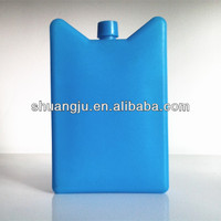 200ml travel cool ice box for picnic