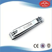Salon beauty care nail clipper remover