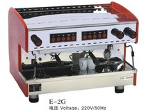 attractive and durable coffee machine commercial prices