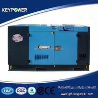 KEYPOWER 2015 diesel generator power by Foton engine with ATS
