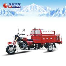 150cc watering three wheel motorcycle best-selling cargo tricycle