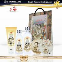 Skin Care Gift Set facial cleanser/ moisturizer/vanishing cream
