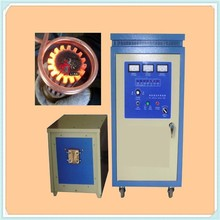 High quality 120KW high frequency inverter transformers hardening for gear