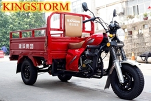 2015 Hot Sale China Supplier New Product Three Wheel Motor Vehicle 150cc/175cc Adult Tricycle 3 Wheel Car